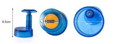 Bottlebob 50mm